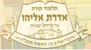 TTAE-logo